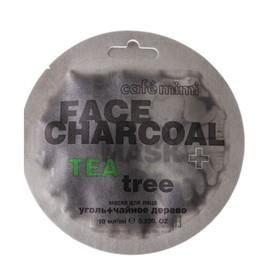 Maseczka do twarzy Bambusowy węgiel drzewny i drzewo herbaciane