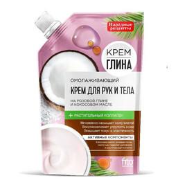 ODMŁADZAJĄCY KREM DO RĄK I CIAŁA na bazie różowej gliny i oleju kokosowym