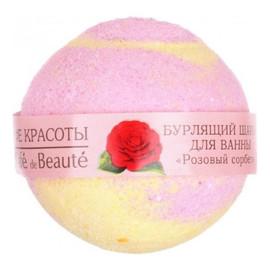 Musująca kula do kąpieli Różany sorbet