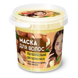 Ultraodżywcza maska do włosów z drogocennymi olejkami - kuracja dla zniszczonych i osłabionych