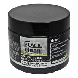 Czarne Gęste Mydło peeling do ciała Black Clean z aktywnym węglem