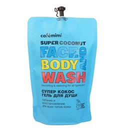 Żel do mycia twarzy i ciała Super Coconut zapas