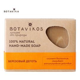 Naturalne ręcznie robione mydło Brzozowy Dziegieć