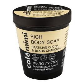 Mydło do ciała Brazylijskie kakao i czarny węgiel
