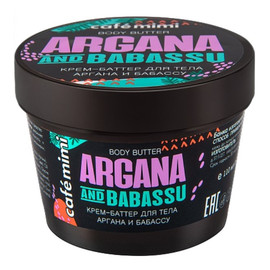 Krem-masło do ciała Argana i Babassu