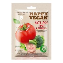 Happy Vegan maska tkaninowa do twarzy, Anti-age, Pomidor & Brokuły