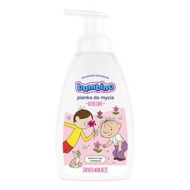 pianka do kąpieli dla dziewczynek Zapach Wakacji