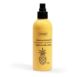 Ananasowy energetyzująco - nawadniająca mgiełka do ciała z kofeiną