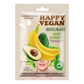 Happy Vegan maska tkaninowa do twarzy, odżywcza, Banan & Awokado