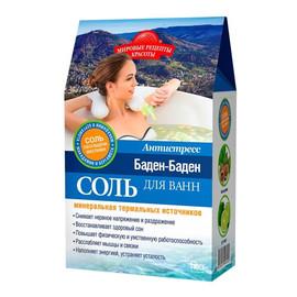 Sól do kąpieli Baden-Baden mineralna antystresowa