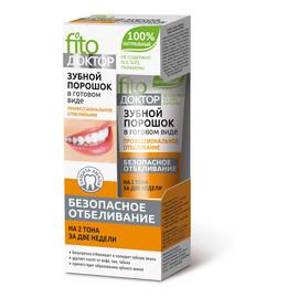 Proszek Do Zębów Profesjonalne Wybielanie W Gotowej Formie