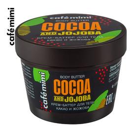 Krem-masło do ciała Kakao i Jojoba