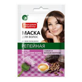 naturalna łopianowa maska do wszystkich typów włosów