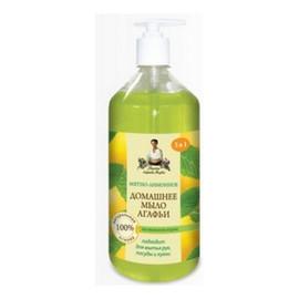 Mydło domowe - naturalne miętowo cytrynowe z mydlnicą lekarską