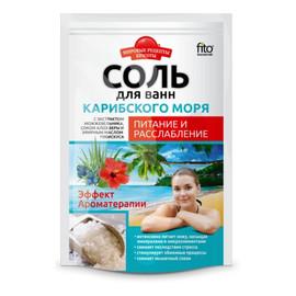 Sól do kąpieli z Morza Karaibskiego odżywczo - rozluźniająca