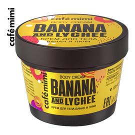 Krem do ciała Banan i Liczi
