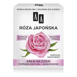 Róża Japońska Krem na noc Odżywienie + Wzmocnienie