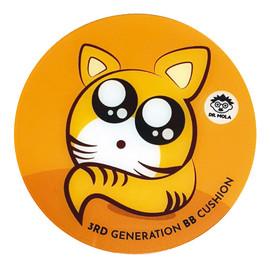 3rd Generation BB Cushion #23 Natural Beige Krem BB w kompakcie