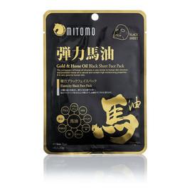 przeciwzmarszczkowa Maska w płachcie ze złotem i olejem końskim