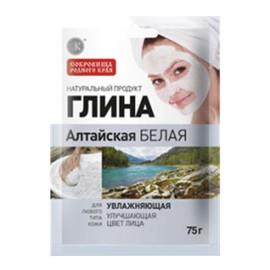 glinka ałtajska biała nawilżająca dla każdego typu skóry