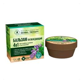 Chłodzący balsam 4 w 1 na bazie 16 ziół leczniczych na zmęczone ciało