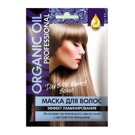 organiczna maska do włosów z efektem laminowania