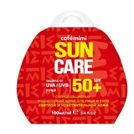 Przeciwsłoneczny krem do twarzy i ciała SPF+50 Do skóry jasnej i wrażliwej