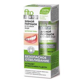 Proszek Do Zębów Rośliny Lecznicze W Gotowej Formie
