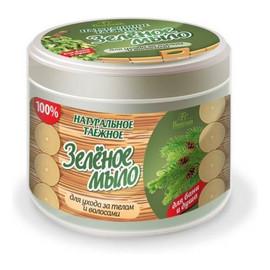 Naturalne zielone mydło do pielęgnacji ciała i włosów