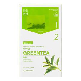 Green Tea dwuskładnikowa maseczka w płachcie do twarzy