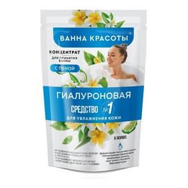 Beauty Bath Koncentrat do kąpieli z pianką, kąpiel upiększająca hialuronowa