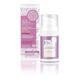 intensywne serum do twarzy lifting i odmłodzenie