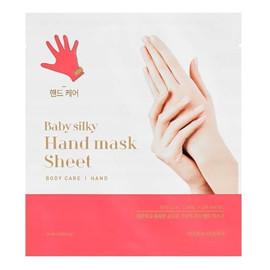 Nawilżająco-Złuszczająca Maska Do Rąk