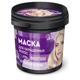Fioletowa Maska do włosów farbowanych