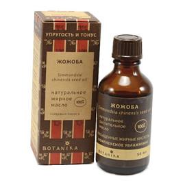 Naturalny 100% Kosmetyczny olej jojoba
