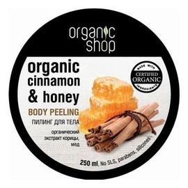 Organiczny Peeling Do Ciała