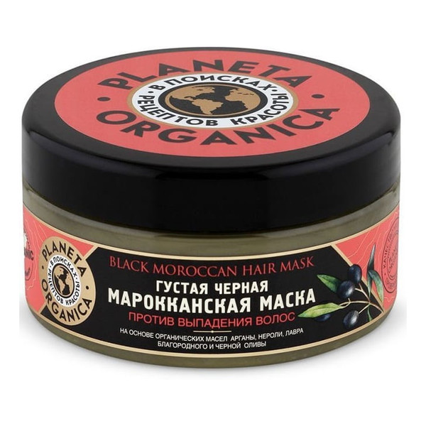 Planeta Organica Marocco Maska Do Włosów Marokańska Przeciw Wypadaniu olej arganowy, olej neroli, liść laurowy, oliwa z czarnych oliwek 300ml
