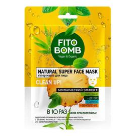 Maska do twarzy, Oczyszczanie + Detoks + Rozświetlanie + Odnowienie