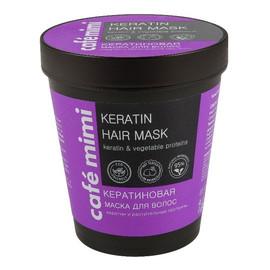 Keratynowa maska do włosów