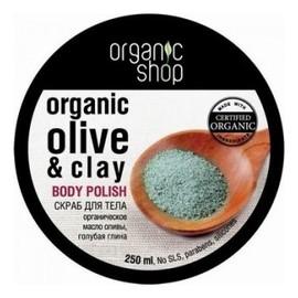 Organiczny Scrub Do Ciała