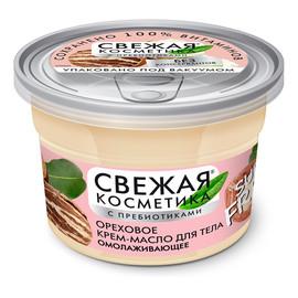 Orzechowy krem-masło do ciała odmładzający