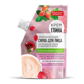 ODMŁADZAJĄCY PEELING DO TWARZY na bazie różowej gliny i olejku różanym