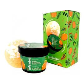 Zestaw podarunkowy Spicy Citrus krem do ciała + musująca kula do kąpieli