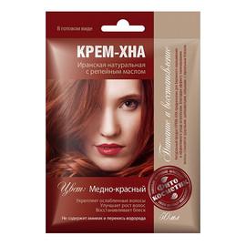 Kremowa Henna Irańska Naturalna Z Olejami Miedziano Czerwona FIT72