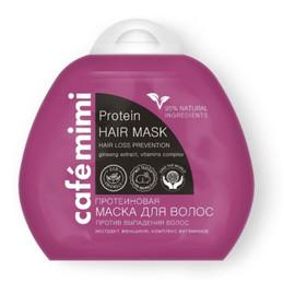Proteinowa maska do włosów - przeciw wypadaniu - proteiny roślinne, ekstrakt żeń szenia, kompleks witamin B3, B5, B6, C, E, - 95% składników naturalnych