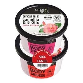 Zestaw kremy do ciała Trukawkowy Jogurt + Japońska Kamelia