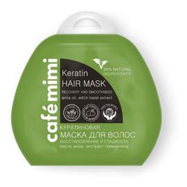 Keratynowa maska do włosów - odbudowa i gładkość - keratyna, olej amli indyjskiej, ekstrakt oczaru wirginijskiego, - 95% składników naturalnych