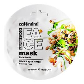 Maska do twarzy Chia & Olive