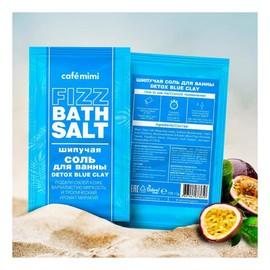 Musująca sól do kąpieli niebieska glinka Detox Blue Clay