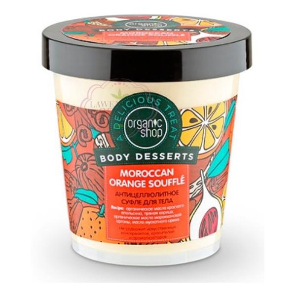 Organic Shop Body Desserts Marokańska Pomarańcza Modelujący Krem Suflet Do Ciała 450ml